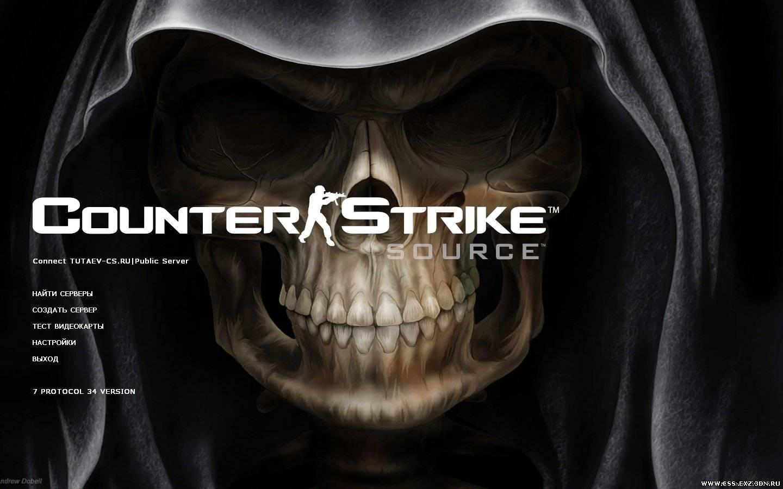 Counter Strike Source(Exclusive)No Steam V34 ( torrent ) - скачать CSS